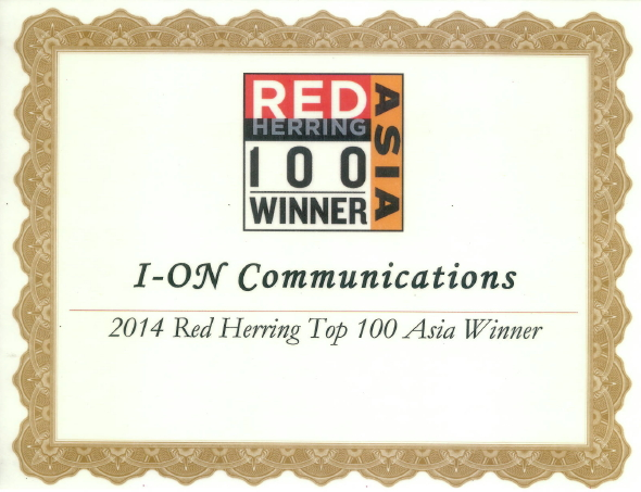 Red Herring Top 100 Asia Winner 인증사진